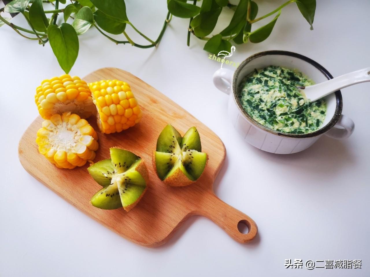 减脂早餐167:杂粮、水果、鸡蛋、肉、蔬菜都有了,360大卡 减肥菜谱做法 第1张