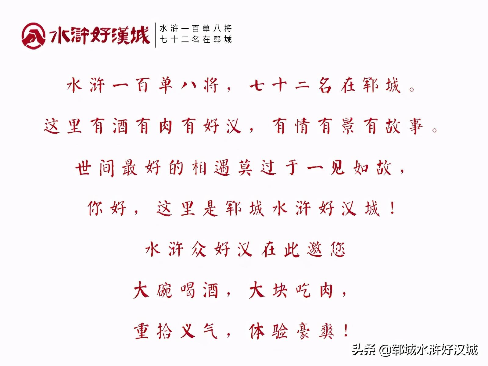 """重阳节为什么又叫""""敬老节""""?(图1)"""
