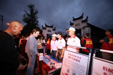 """生命之约、大爱传递永康市红十字""""两捐""""宣传持续开展"""