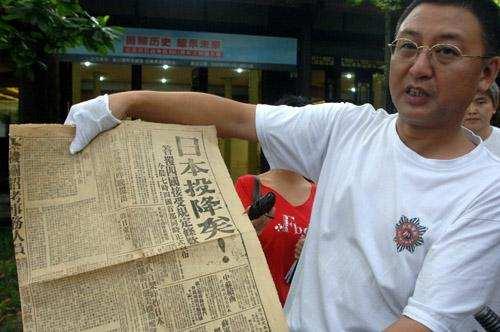 """樊建川:辞职副市长,疯狂变卖资产,只为花80亿""""收破烂""""?"""