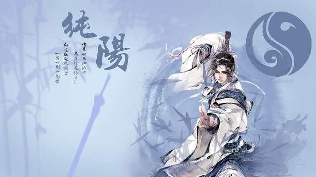 谁才是剑网三亲儿子?剑三历代最强职业分析