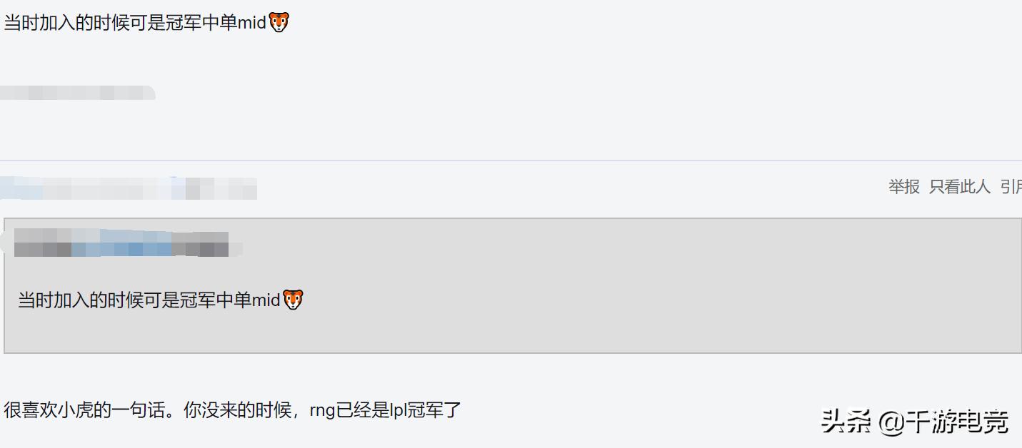 UZI拿不到冠军是运气不好?网友总结出人意料:关键局胜率辣眼