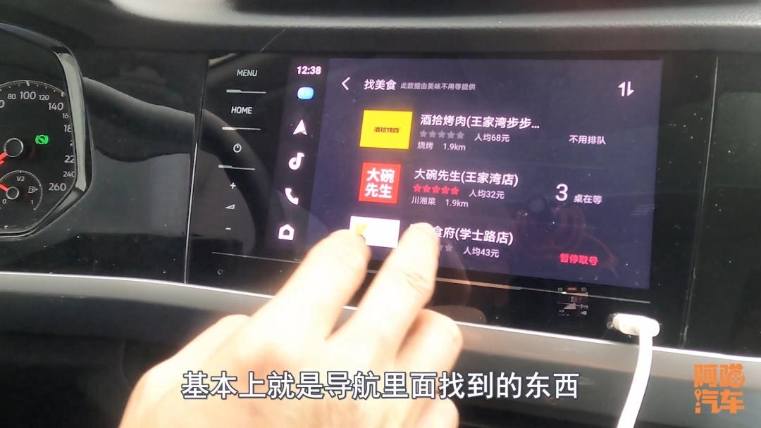 华为与carplay连接方法(华为与carlife连接方法)