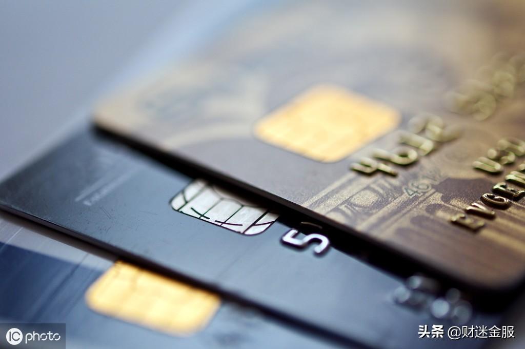 信用卡的几大好处与坏处,心里有谱,看完再办