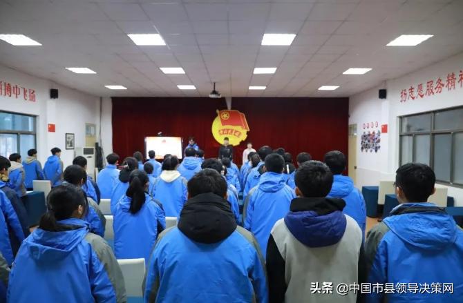江苏建湖中专举办2020年新团员入团宣誓仪式