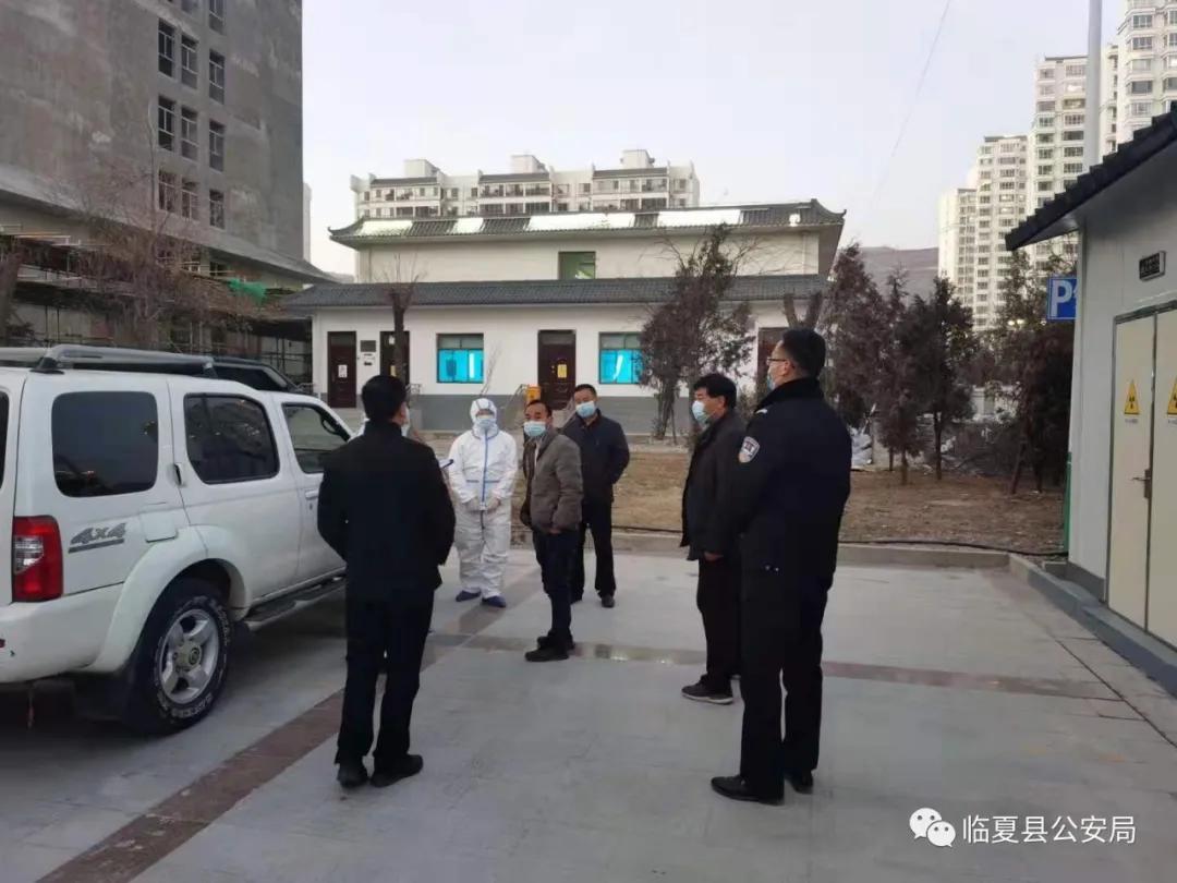 """临夏县公安局""""四个聚焦""""扎实开展疫情防控常态化工作"""