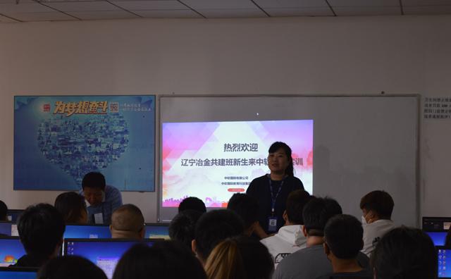 辽宁冶金职业技术学院-中软国际定制班开班仪式隆重举行
