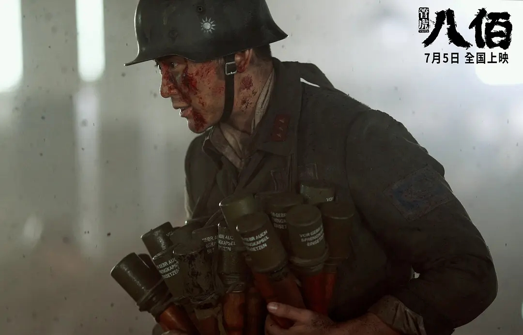 英雄枉死,历史虚构:《八佰》终究没能成为战争史诗