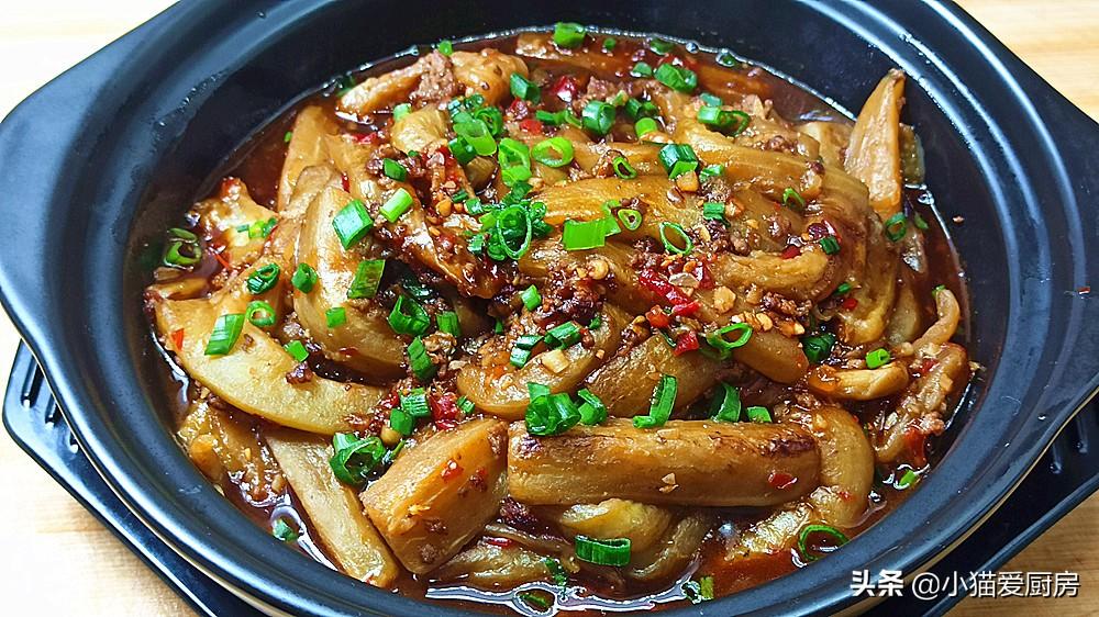 鱼香茄子是很多人都喜欢的一道菜,教你一个新做法,吃完还不长肉 美食做法 第2张