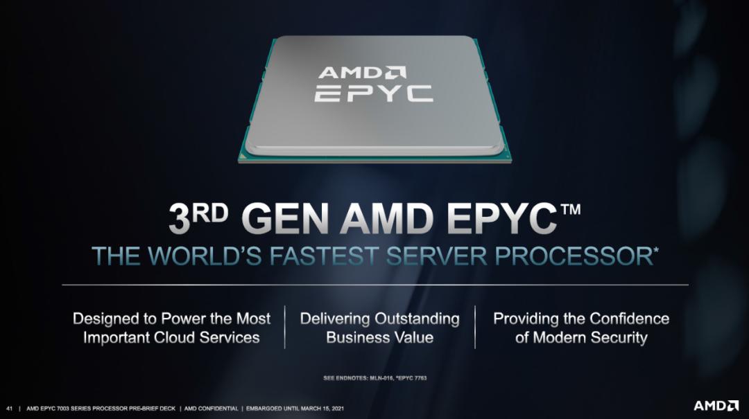 AMD EPYC 7003系列CPU发布:为超高性能服务器处理器树立新标准