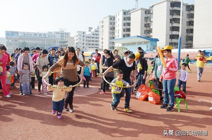 20个幼儿园幼儿体育游戏--幼师必备