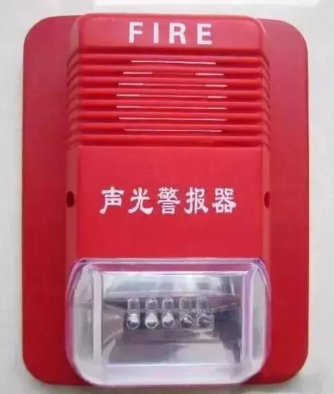 图文解析十七种消防设施、装置,值得收藏!