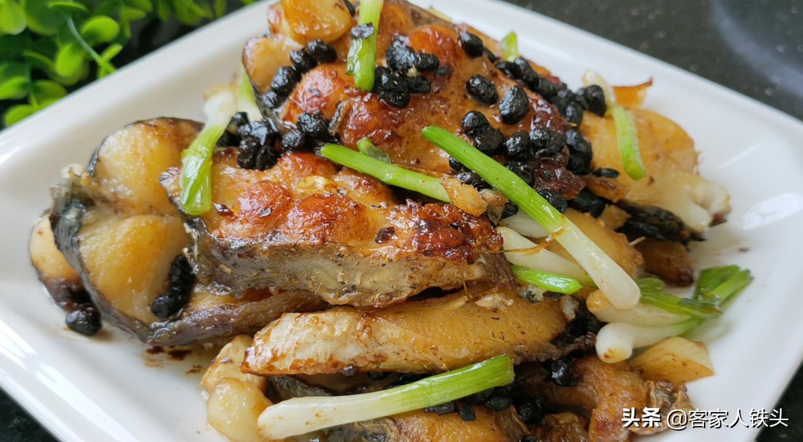 愛吃魚? 試試客家一道草魚做法,簡單又好吃,3斤出鍋吃完想舔盤