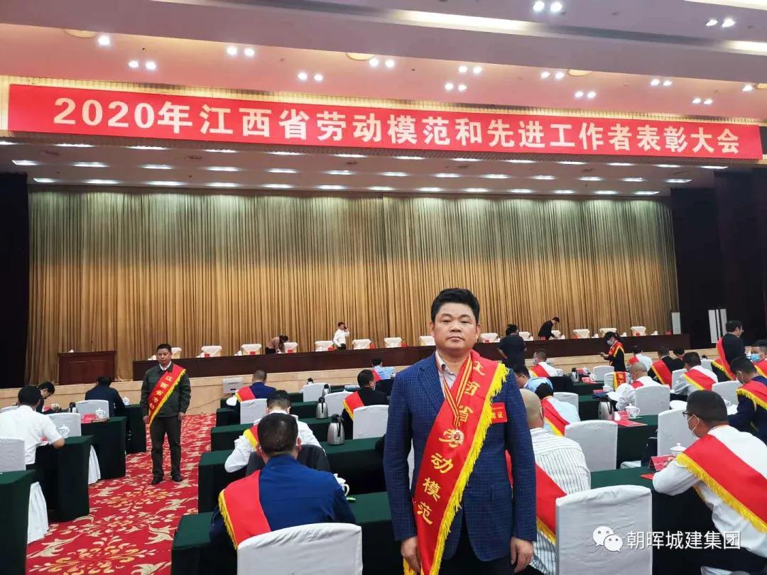 朝晖集团董事长熊明东:省劳动模范更是一份社会责任和担当