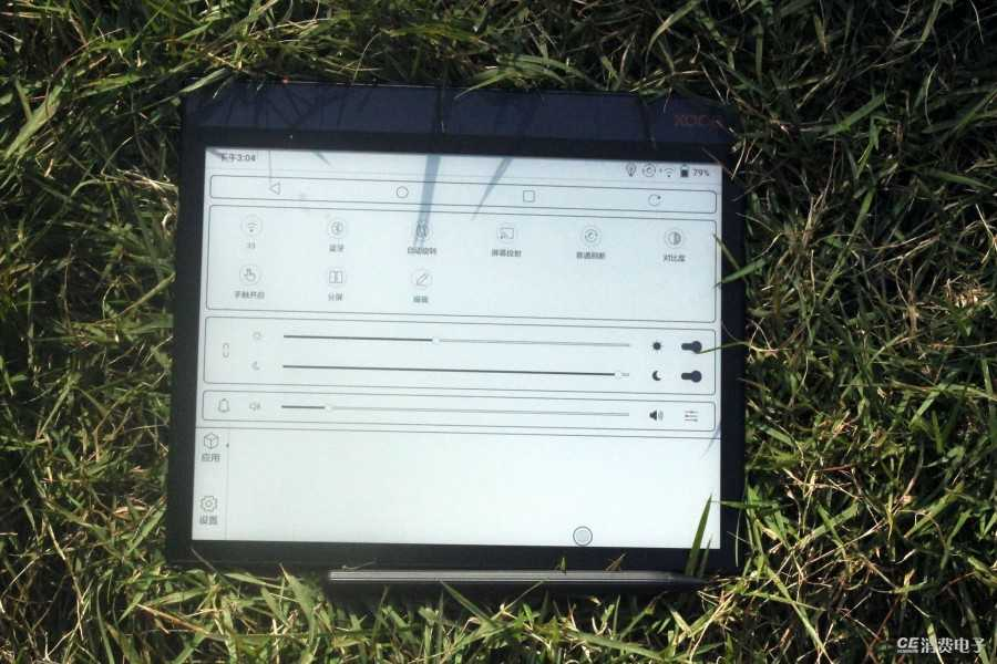这款阅读器不止于阅读 文石BOOX NOTE AIR评测