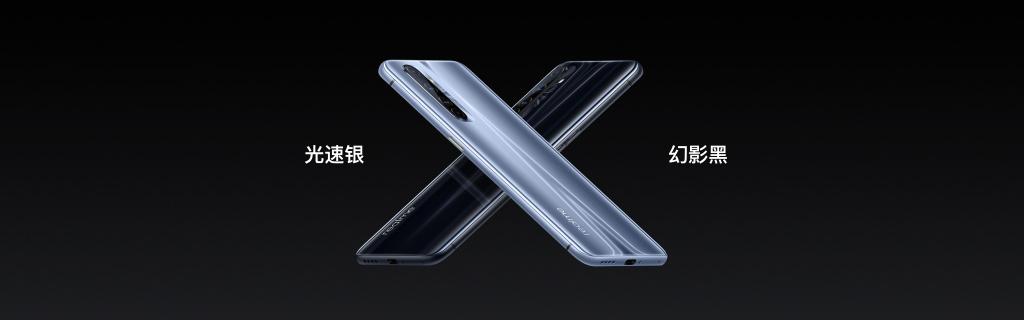 realme真实自我X50 Pro游戏玩家版宣布公布:骁龙865/90Hz屏/65W快速充电