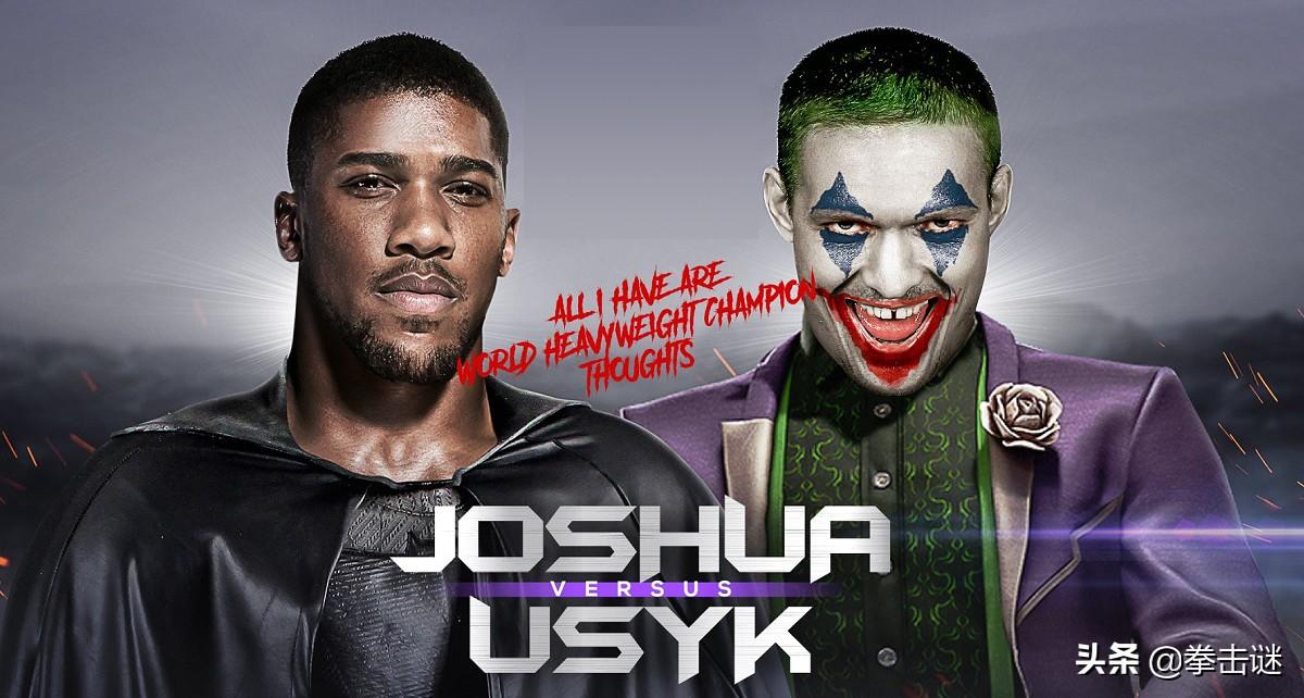 前拳王直言:约书亚极具破坏性,乌西克没有机会与他抗衡