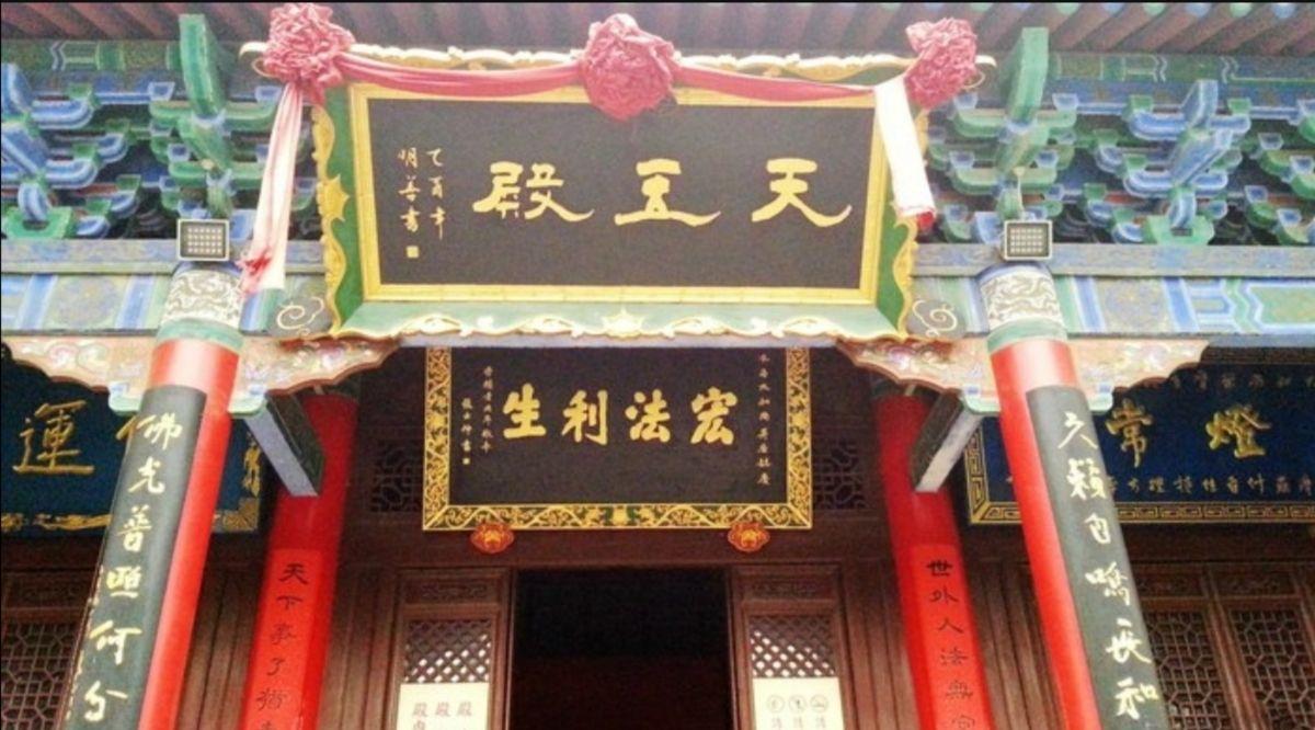 西安的佛寺—香积寺,净土宗祖庭、樊川八大寺院之一
