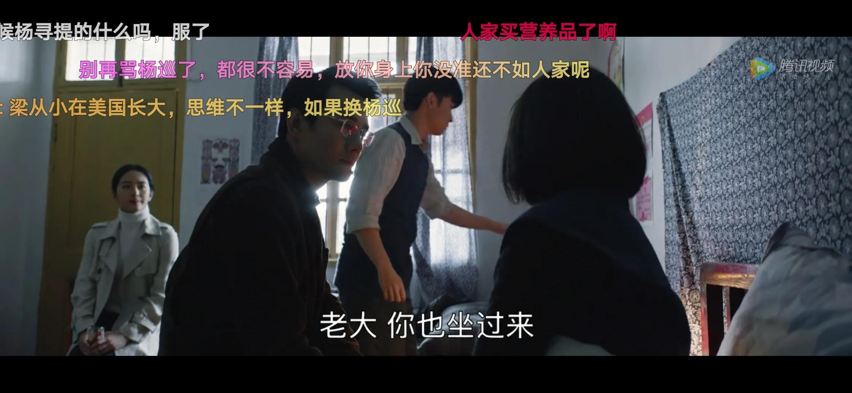 《大江大河2》完结,第三部正在创作中