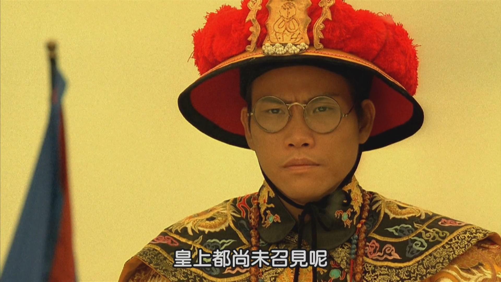 梁朝伟与天煞孤星杨千嬅的宿世情缘,意外开发郑中基的喜剧天分