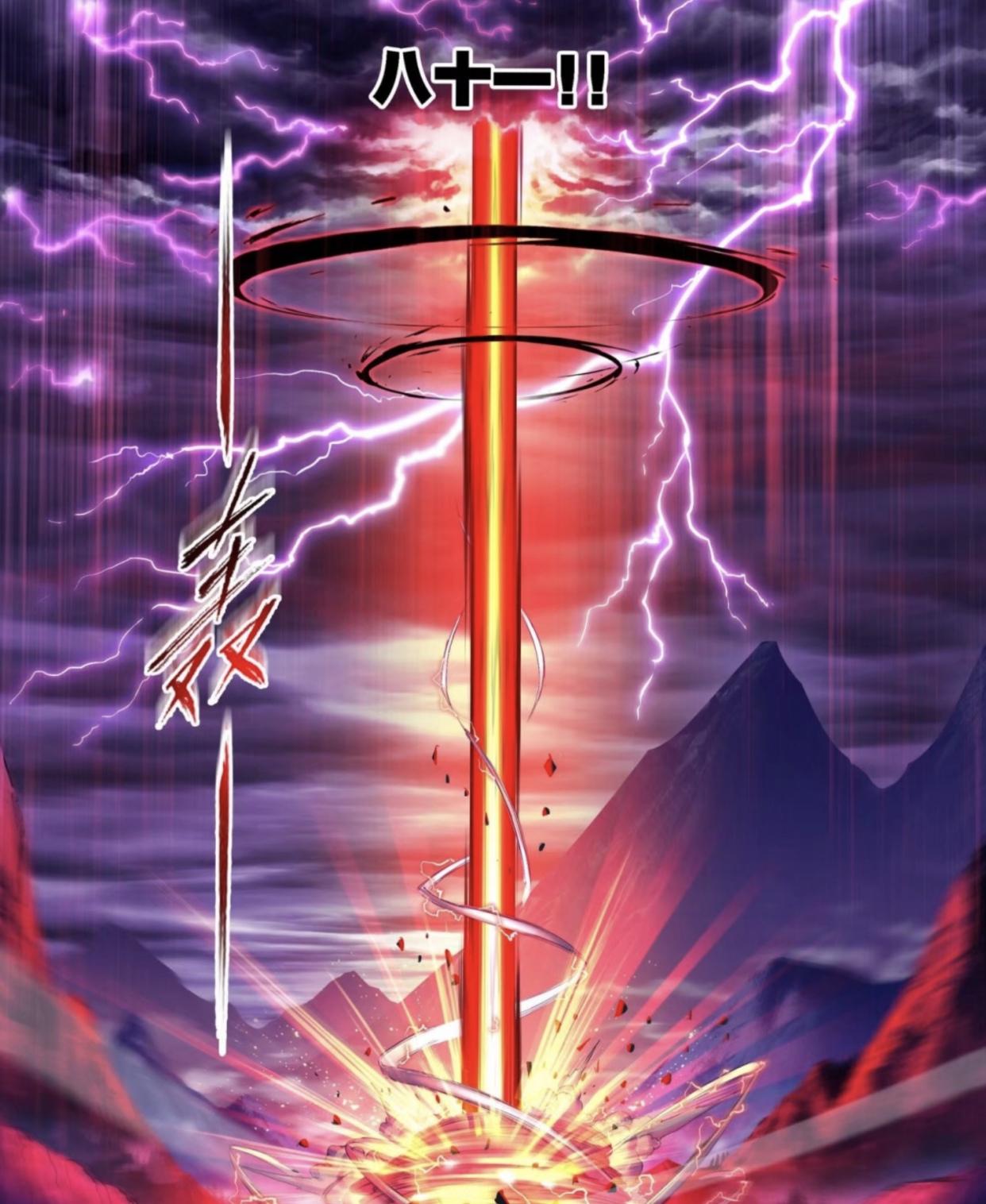 斗罗大陆:欧阳登场,裁决之主被打败,唐三得救