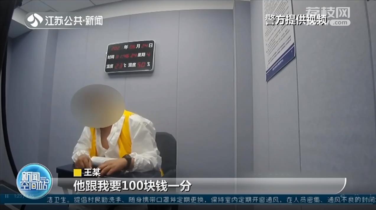 南京:替人驾照消分没拿到钱 男子报假警称被抢八千块