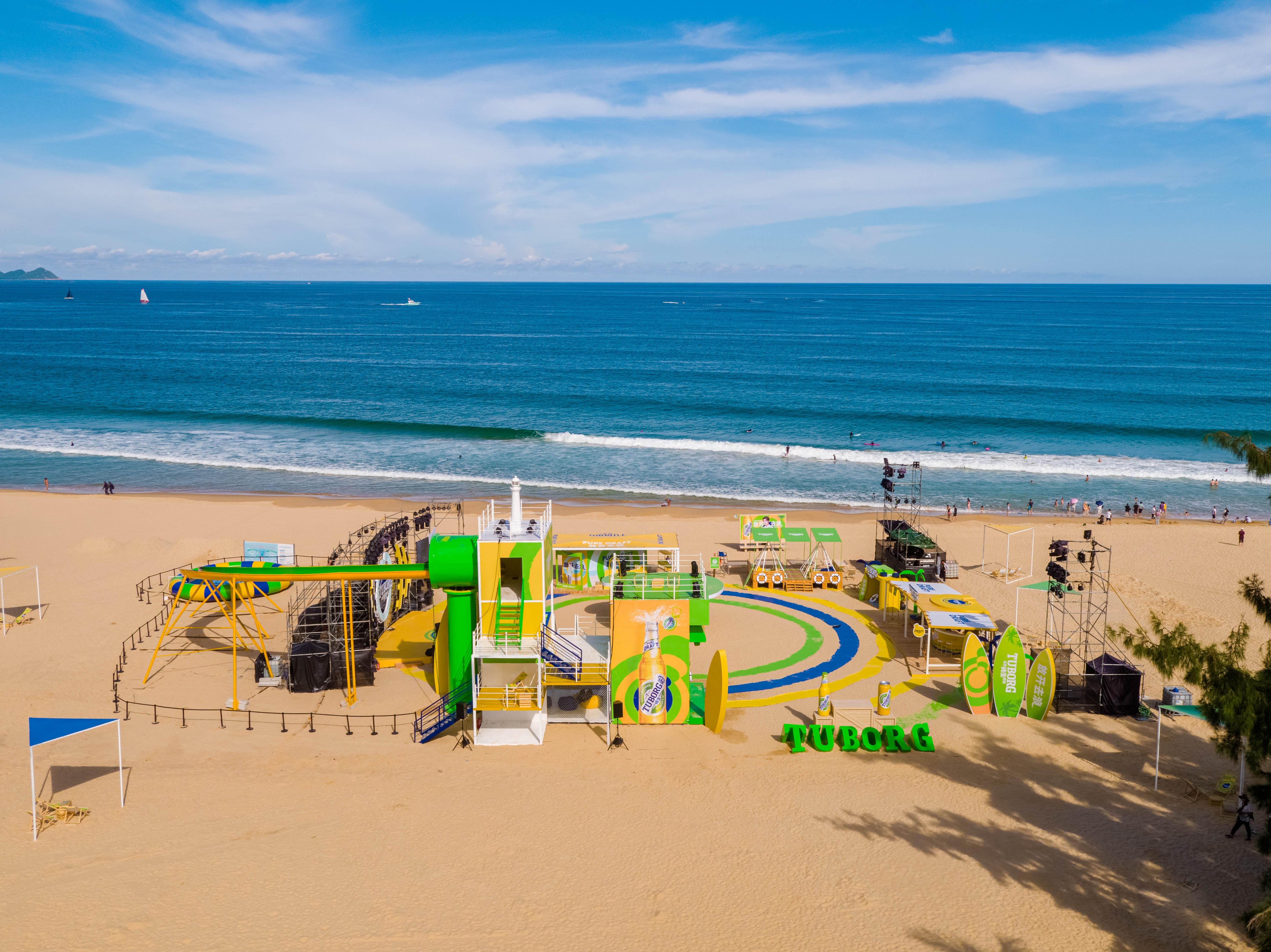 """乐堡纯生海滩热浪派对,掀起""""浪""""的夏日模式"""