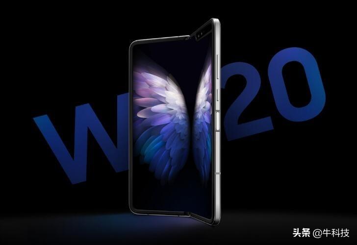 三星心系天下W20 5G手机上发售,起市场价19999元高配近三万元