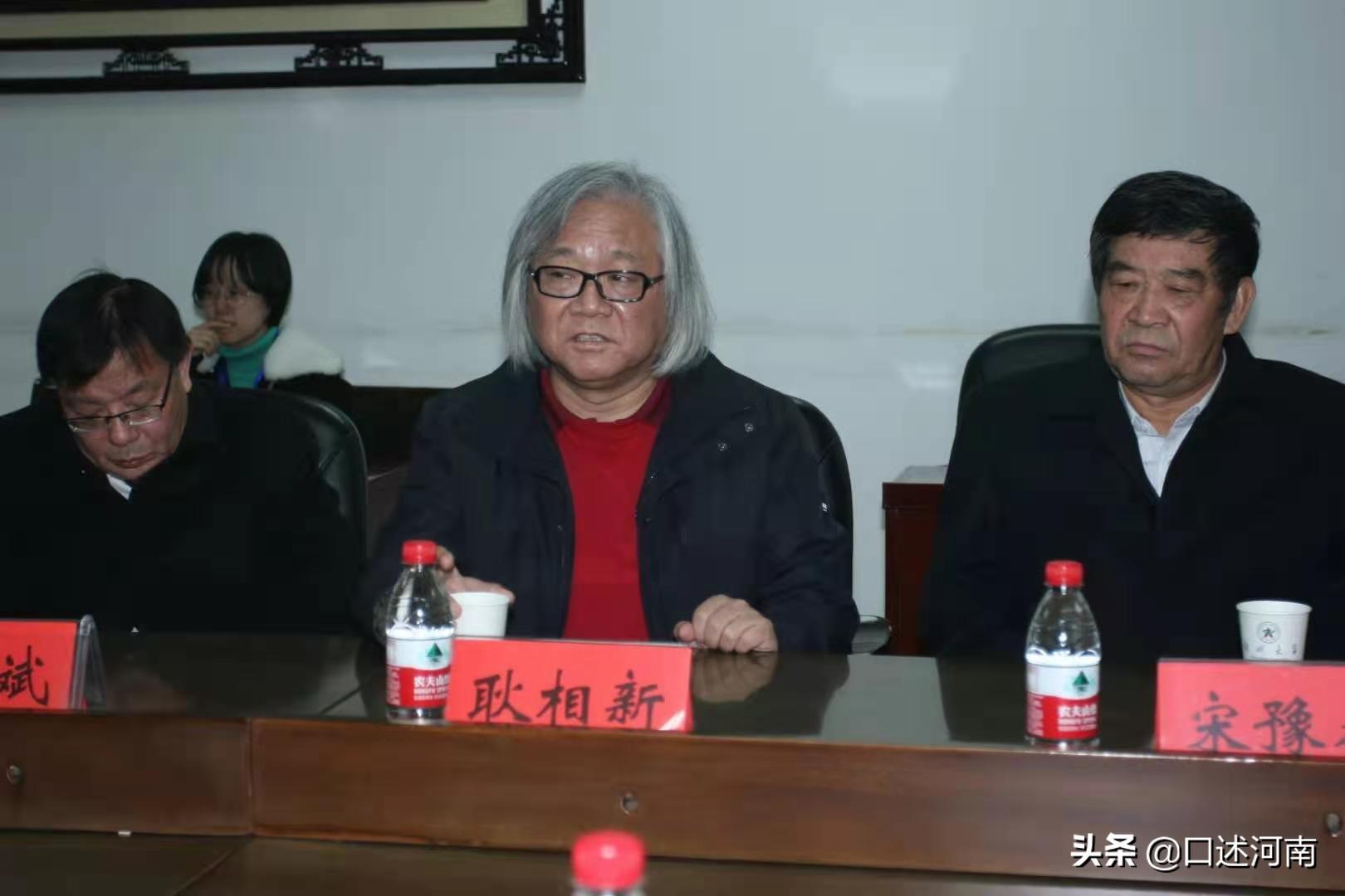郑州大学举办黄河水利文献特藏展暨专家座谈会