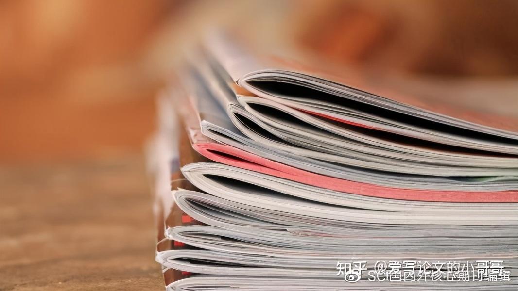 发表SCI论文的感悟:投稿是实力外加运气的过程(转)