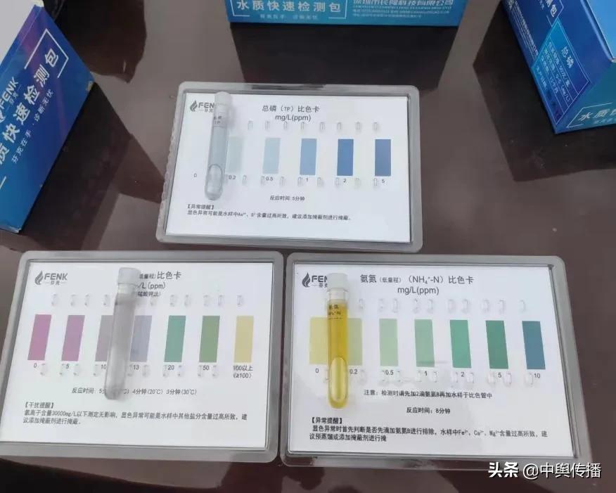 内江市市中区史家镇对污水处理站运行情况进行检查