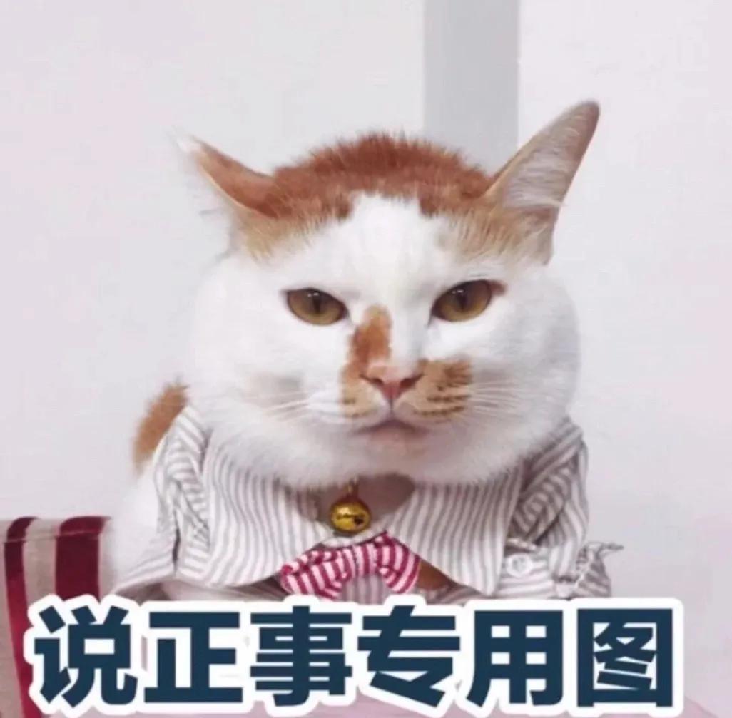 闲鱼卖家注明不退不换(闲鱼拒绝退货技巧)