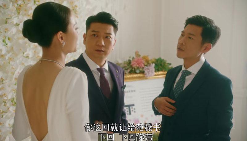《流金岁月》锁锁大婚时说的这句话,为她跟谢宏祖离婚埋下伏笔