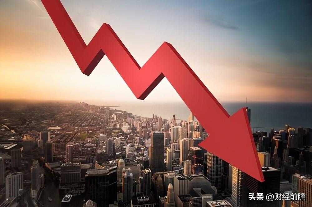 """6月起,房价或""""全面下跌""""?内行:三个趋势下,房价或不得不降"""