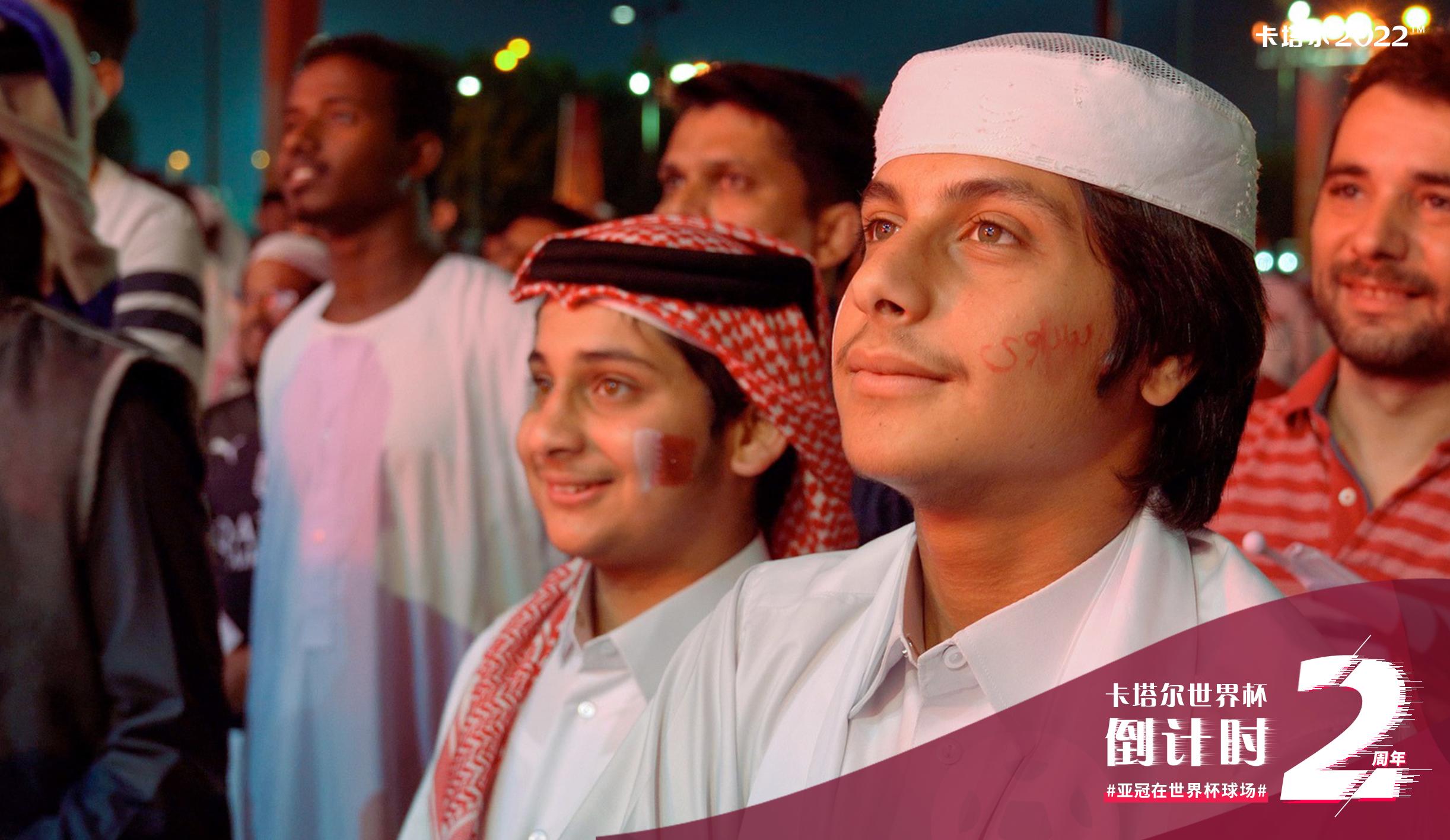 两周年倒计时:国际足联2022卡塔尔世界杯日益临近