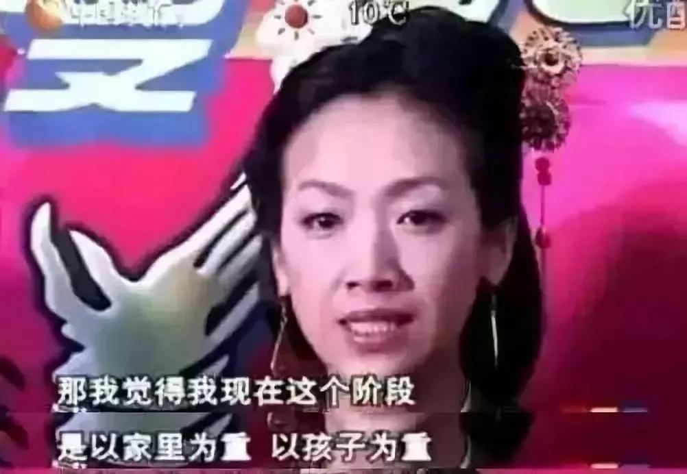 吴倩莲近照曝光被群嘲:别骂了!她的活法才是真的高级