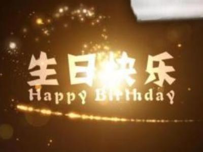 生日发朋友圈感谢的话(简短的生日感恩的句子)