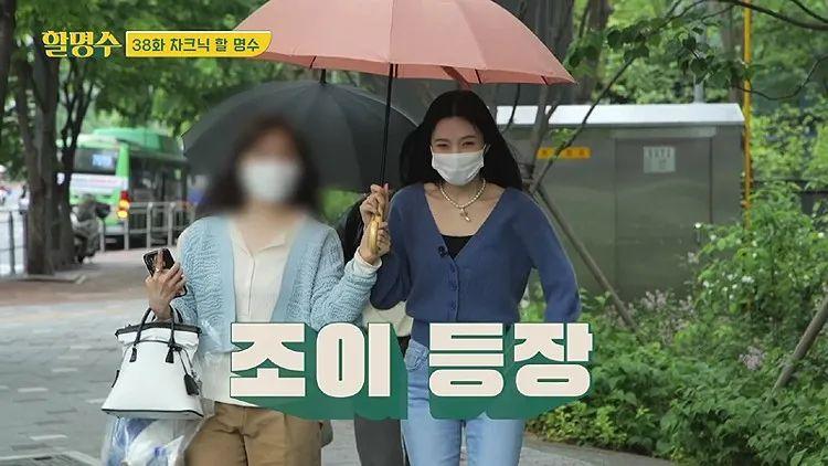 JOY无视师妹团aespa?宫胁咲良嘲弄韩国粉丝?究竟是谁之过?