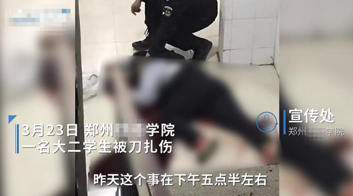 郑州大二男生宿舍自残身亡,地上血迹斑斑,颈部伤痕明显。学校:有抑郁倾向