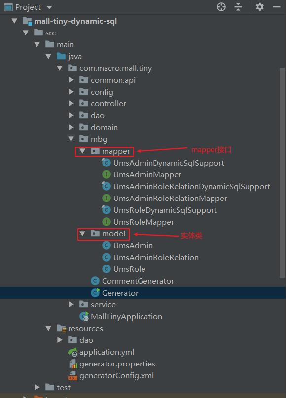 干掉mapper.xml!MyBatis新特性动态SQL真香