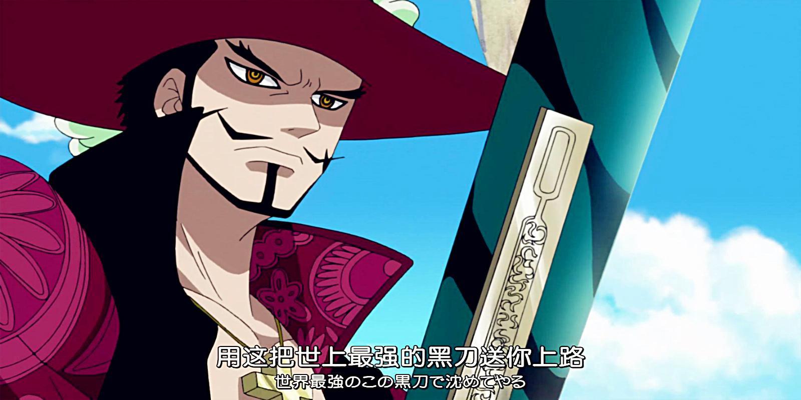 海賊王:有可能成為黑刀的5大名刀,閻魔能注定吸收武裝色霸氣