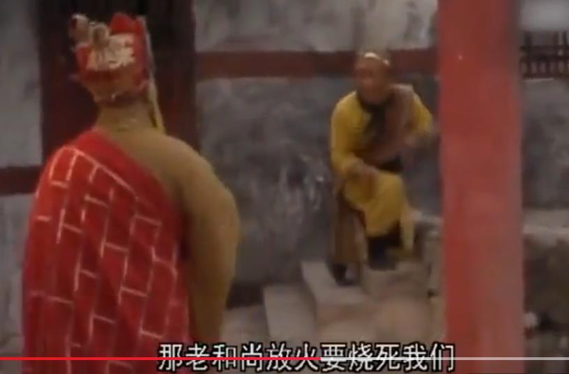 透过悟空与菩萨的恩怨,来看佛家的因果报应关系