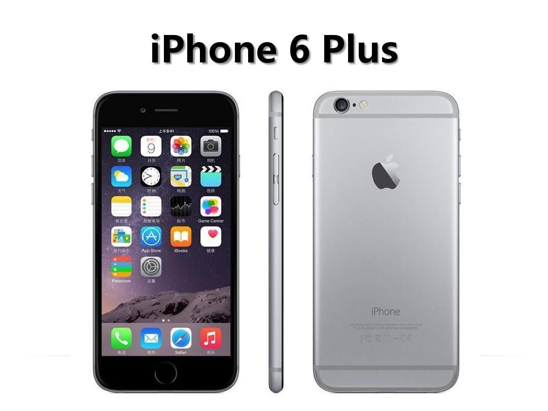 历代苹果iPhone手机发布外观参数回顾,你还记得吗?