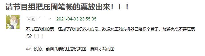 疑似《浪姐2》楊丞琳不成團,其在ins對愛狗說:媽咪快回去了