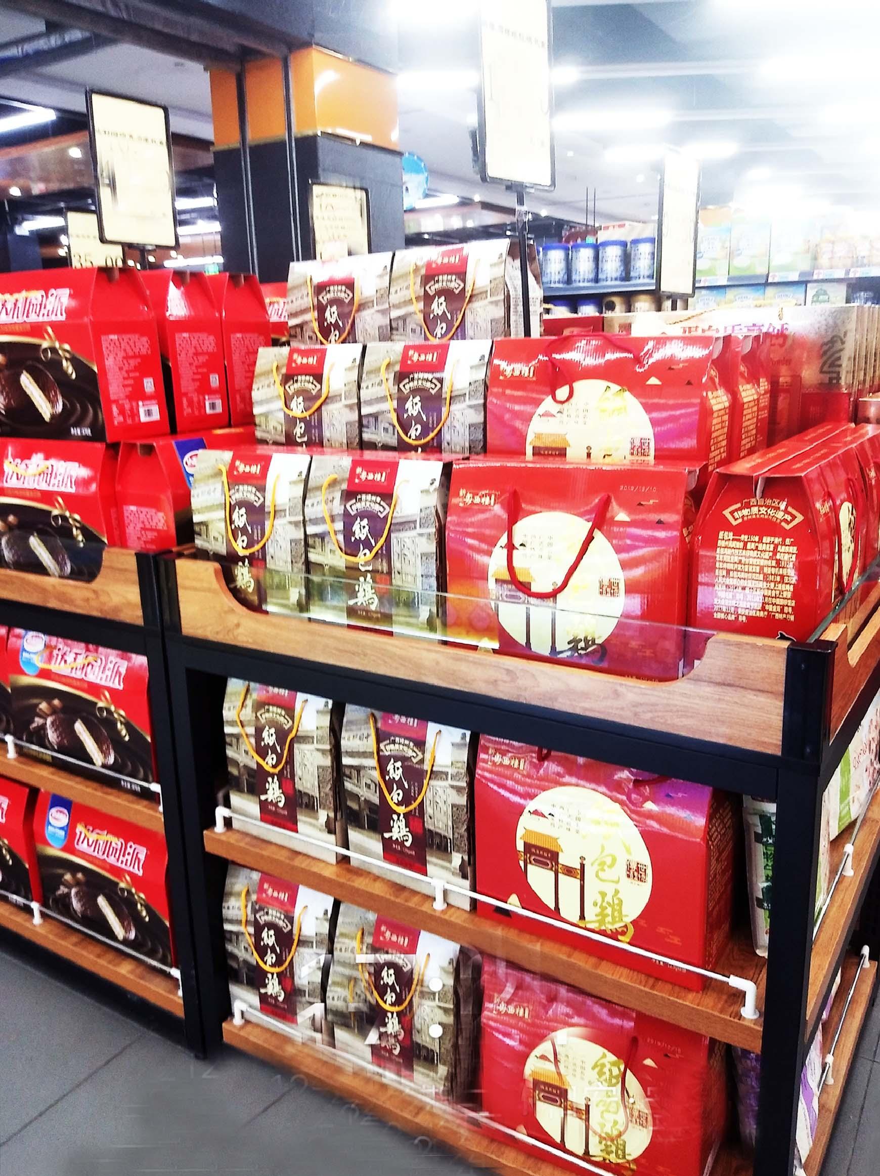 牛年春节:纸包鸡广东21地市处处彰显人文情怀