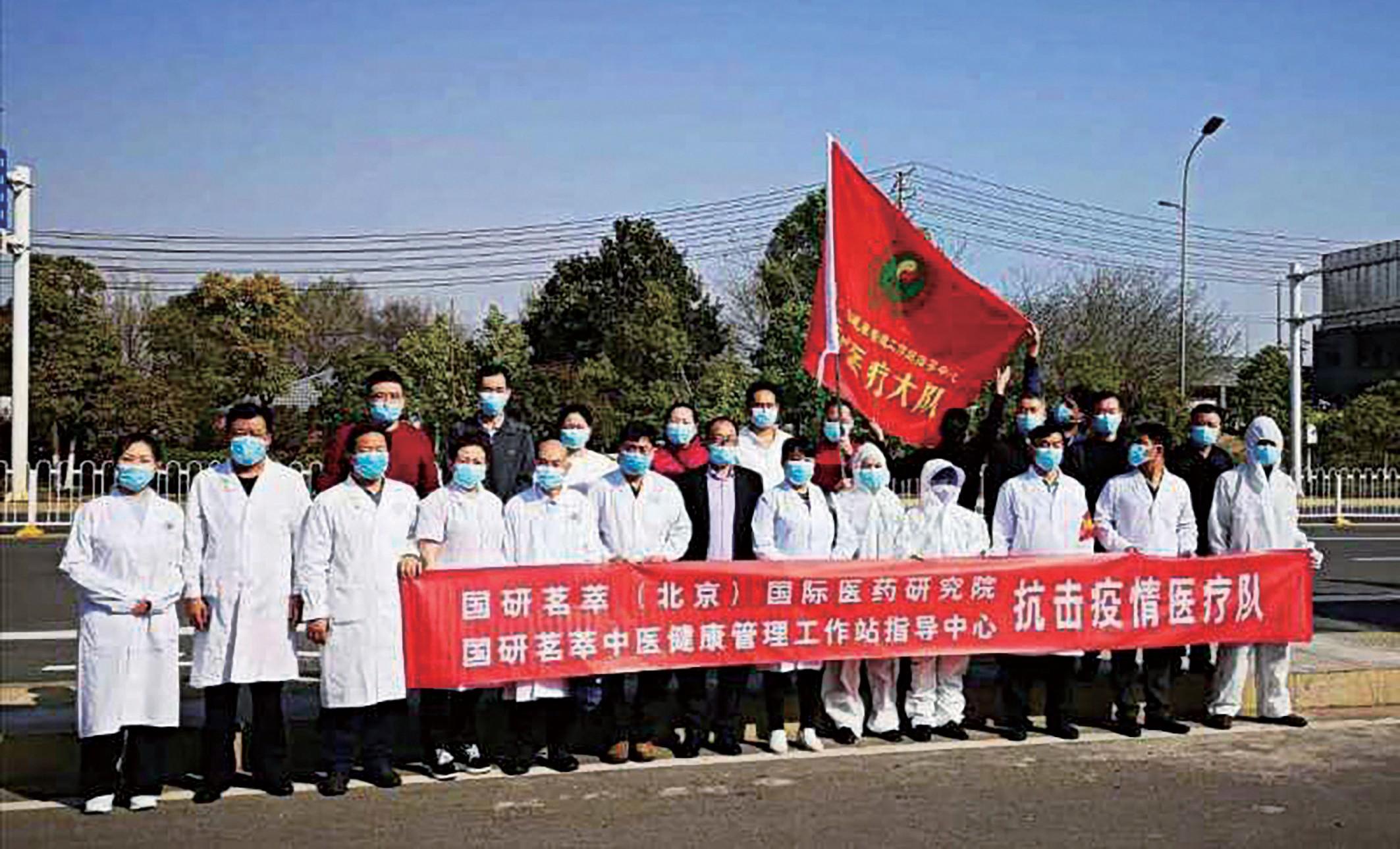 全国中医药对重大疫情防控救治研讨会即将在京举行