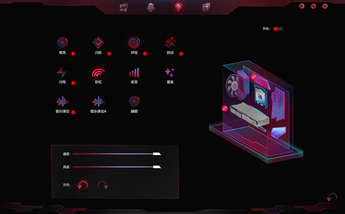 脑洞大开的个性化设计 iGame M600电竞游戏主机评测