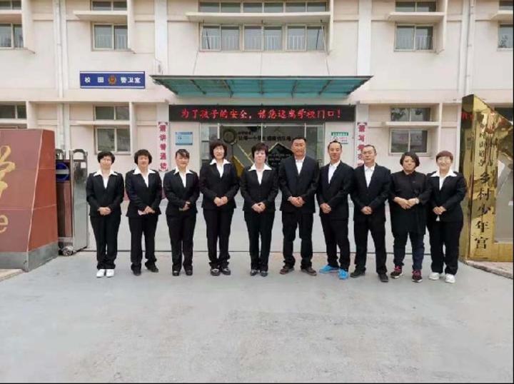 滦州市研山小学联合党支部3月党日活动纪实