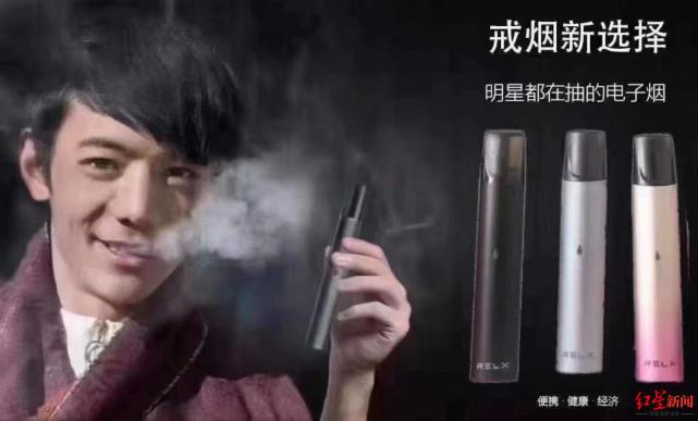 """丁真接""""中国电子烟第一股""""广告了?签约公司:系侵权 已向市场监管部门举报"""