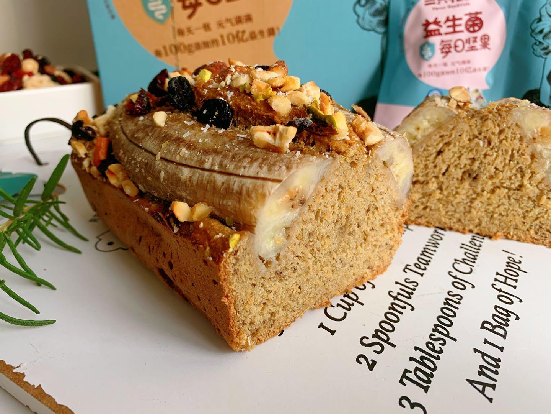 坚果全麦减脂磅蛋糕做法步骤图